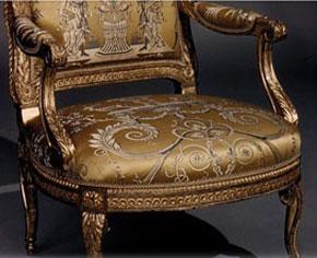 Кресло А-ля Рен (A la Reine, «а-ля королева»)