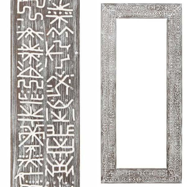Фрагмент рамы и зеркало целиком. Дизайн Евгения Бэма