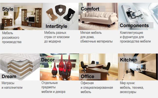 """Мебель-2016"""" 28-я международная выставка """"мебель, фурнитура ."""