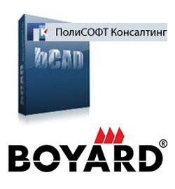 Библиотеки продукции boyard для работы в программных пакетах.