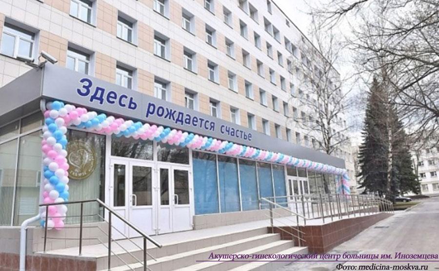 Полиция возбудила дело о «пропаже» заказанной депздравом Москвы мебели