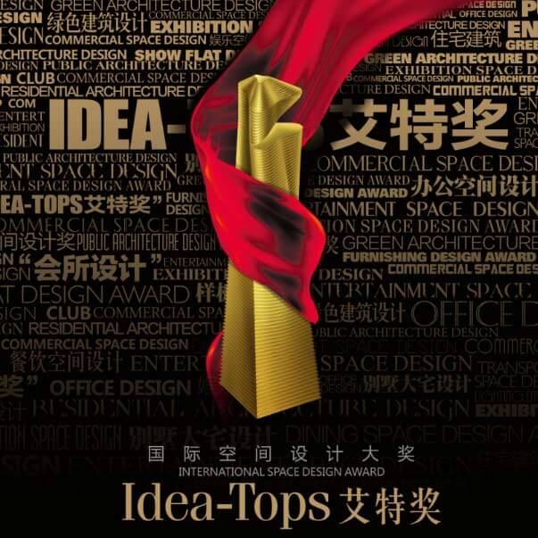 Международная премия International Space Design Award—Idea-Tops